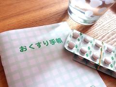 次回予約日までの薬剤を処方